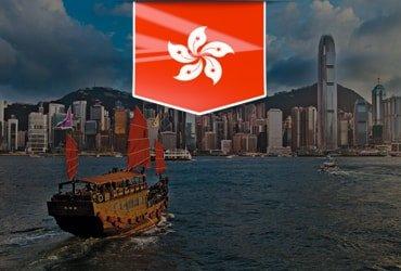 фото открытия готовой оффшорной компании в Гонконге