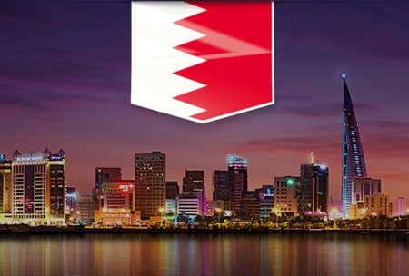 фото открытия готовой компании в Бахрейне