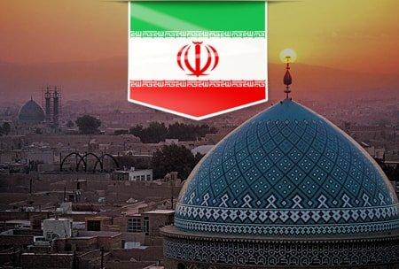 фото открытия готовой компании в Иране