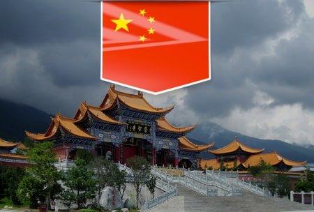 фото открытия готовой компании в Китае