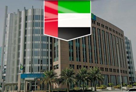 фото открытие банковского счета для офшора в ОАЭ (Дубаи, Эмираты)
