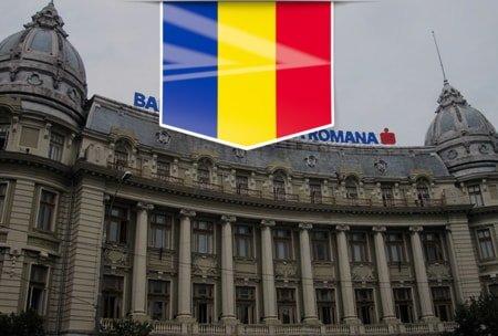 фото открытие банковского счета для офшора в Румынии