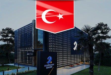 фото открытие банковского счета для офшора в Турции