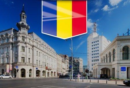 фото открытия готовой оффшорной компании в Румынии