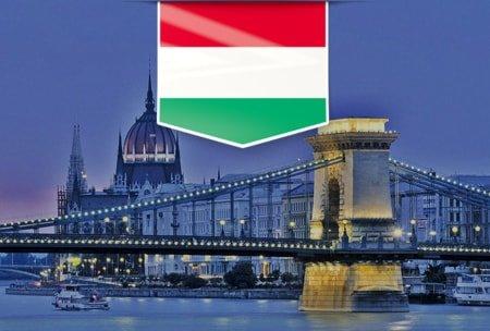 фото открытия готовой оффшорной компании в Венгрии