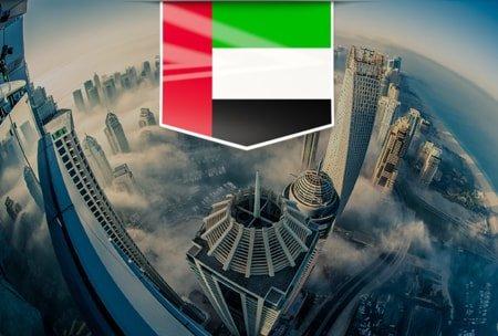 фото открытия готовой оффшорной компании в ОАЭ (Дубаи)