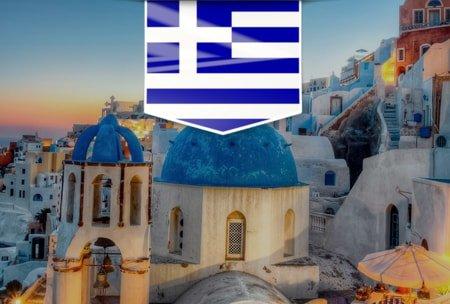Фото Вид на жительство ВНЖ ПМЖ в Греции