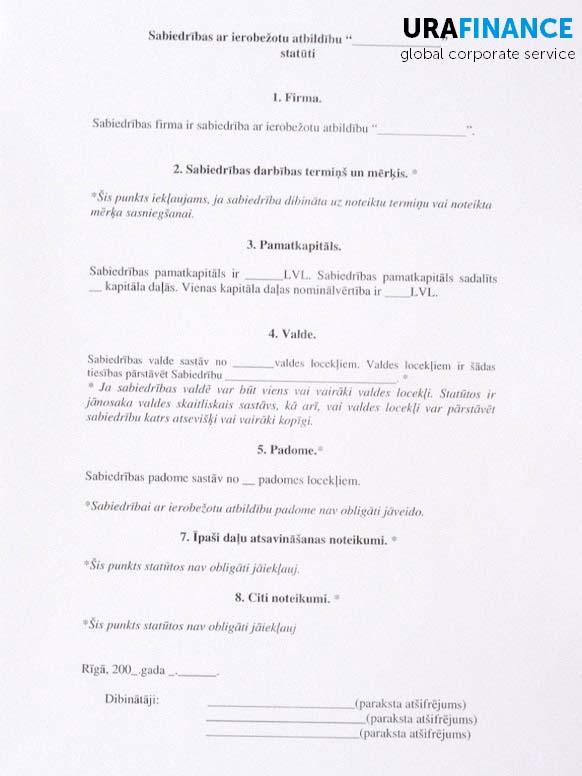 регистрация ип латвия
