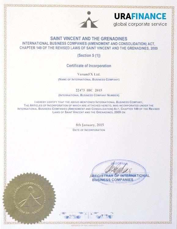 Фото Свидетельство о регистрации оффшора Сент-Винсент и Гренадины