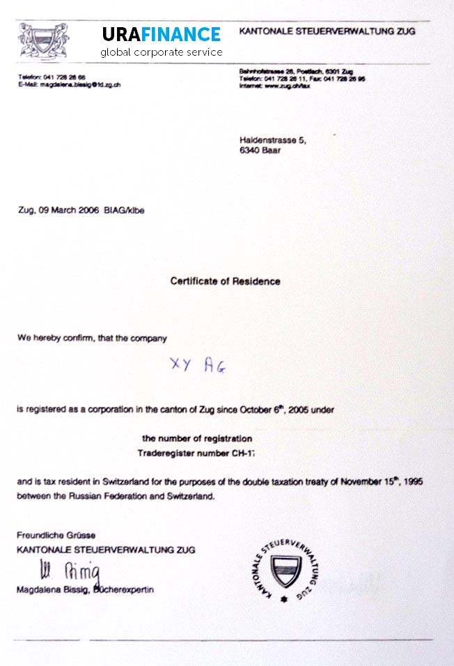 Фото налоговый сертификат Швейцария